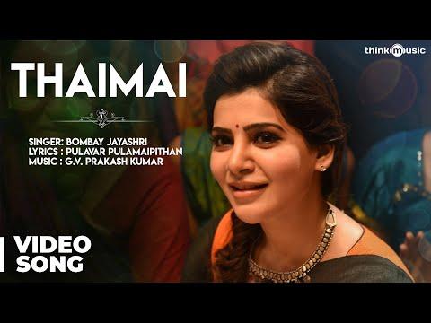 Theri Songs | Thaimai Official Video Song | Vijay, Samantha, Amy Jackson | Atlee | G.V.Prakash Kumar