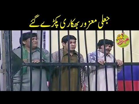 Jali Mazoor Bhekari Khabardar Ki Jail Main – Khabardar with Aftab Iqbal