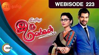 Iniya Iru Malargal - Indian Tamil Story - Episode 77 - Zee