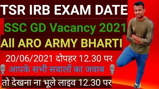 TSR IRB EXAM DATE // SSC GD NEW VACANCEY  2021 / Army Bharti