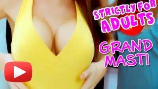 Adult Sex Comedy Grand Masti Trailer Out Vivek Oberoi Riteish Deshmukh Aftab Shivdasani