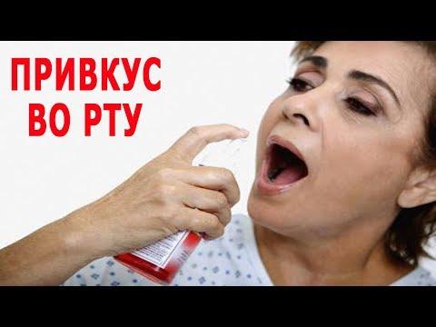 Сдать кровь на паразиты в организме человека