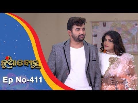 Nua Bohu   Full Ep 411   7th Nov 2018   Odia Serial - TarangTV