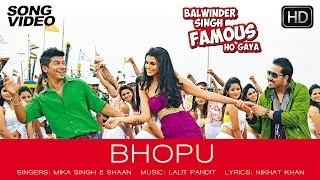 Bhopu Official Song Video - Balwinder Singh Famous Ho
