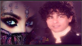 مازيكا علي حميده || رمشك صايبني || 1995 || Ali Hamida || Remshk Sayebni تحميل MP3