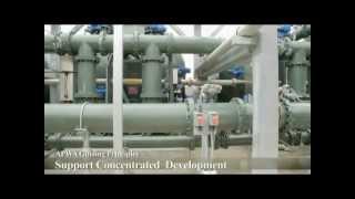 Ridini Entertainment Corporation - Video - 2