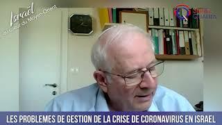 IMO#102 -  Les problèmes de gestion de la crise du Covid en Israël