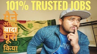 100% TRUSTED CONSULTANCY    AS I PROMISED