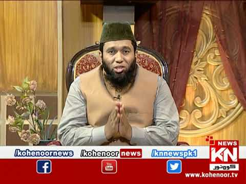 Istakhara 18 September 2021 | Kohenoor News Pakistan