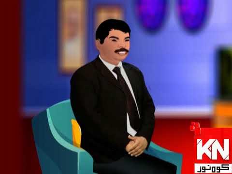 Cha-Cha Boota Show 08 April 2020 | Kohenoor News Pakistan