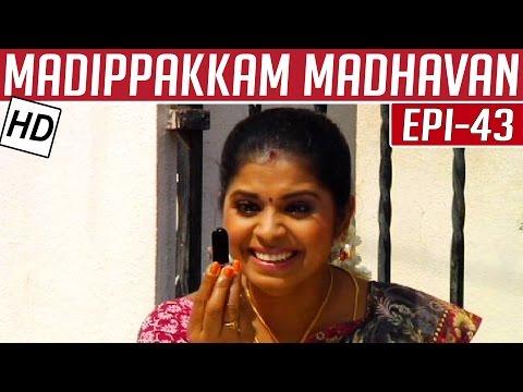 Madippakkam-Madhavan-Epi-43-06-01-2014-Kalaignar-TV