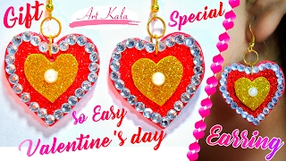 valentine Day special Heart shape earrings  | So easy  | Valentine day gift  | DIY  | Artkala 102