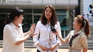 개그우먼 김선정과 리포터 박경림의 '청동기 탐.방.기!' 이미지