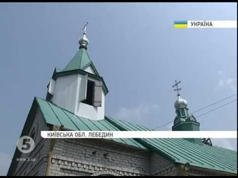 Київ готується до так званої Хресної ходи