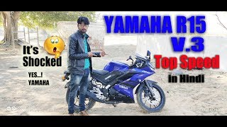 yamaha r15 v3 abs 2019 top speed - TH-Clip