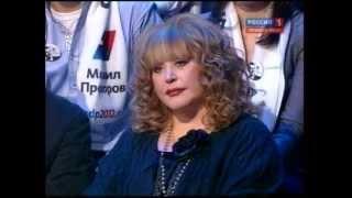 Жириновский  VS  Прохоров  -( Пугачёва, Ярмольник)