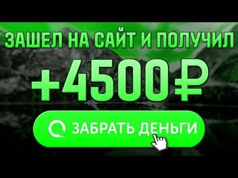 Зарабатывать 50 в день в сети