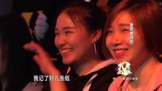 重庆卫视《大声说出来》20170502:爱需要欣赏