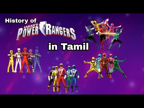 History of Power Rangers In Tamil - MSD all in one