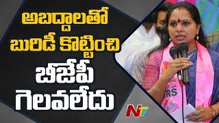 MLC Kalvakuntla Kavitha Slams BJP and MoS Home Kishan Reddy