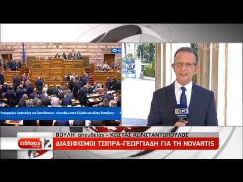 Ανέβηκαν οι τόνοι στη βουλή-Ψηφίστηκε το αναπτυξιακό ν/σ | 25/10/2019 | ΕΡΤ