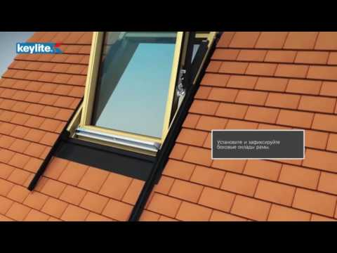 Установка окладов Keylite на крыши с черепичным покрытием (PTRF)