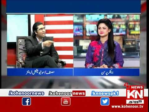 Kohenoor@9 06 February 2019 | Kohenoor News Pakistan