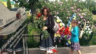 Треті роковини авіакатастрофи АН-30: бориспільці вшанували пам'ять загиблих