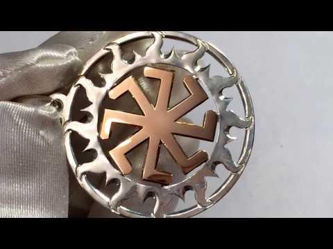 Монета 3 рубля талисманы сочи 2014 серебро