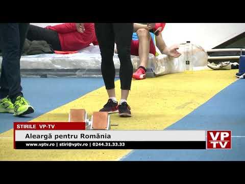 Aleargă pentru România