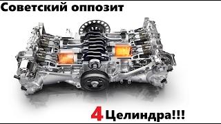 Советский двигатель 4 цилиндровый на базе мт Днепр