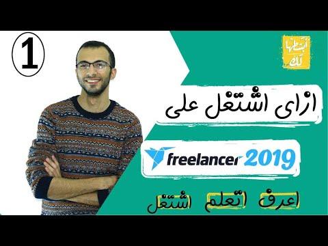 Annonces rencontres tunisiennes