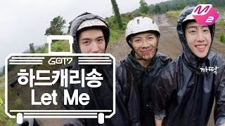 [GOT7's Hard Carry] Hard Carry Song_Let Me Ep.7 Part 7