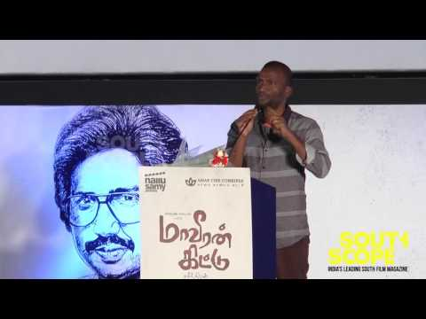 Suseenthiran at Maaveeran Kittu audio launch