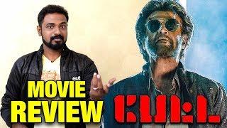 PETTA Movie Review | Superstar Rajini | Karthik Subbaraj | Vijay Sethupathi | Trisha | Petta Review