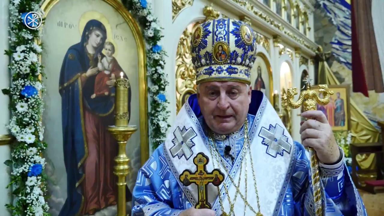 Archieparchiálna odpustová slávnosť Zosnutia Presvätej Bohorodičky v Ľutine