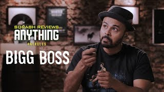 Bigg Boss 12 | Sreesanth | Anup Jalota | Sorabh Reviews Anything | #NoRules