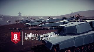 【Besiege】Endless War-PV