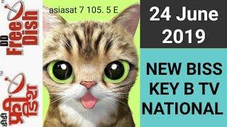 nss6 95e new biss key - मुफ्त ऑनलाइन वीडियो