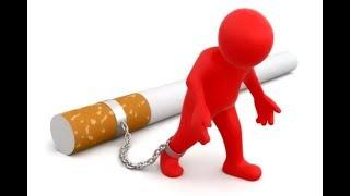 Что такое курение - это наркомания?
