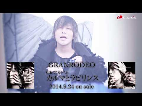 【声優動画】GRANRODEOの新曲「カルマとラビリンス」のミュージッククリップ解禁