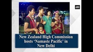 Australian High Commission, New Zealand