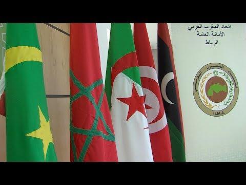 الرباط .. الأمانة العامة لاتحاد المغرب العربي تخلد الذكرى الثلاثين للاتحاد