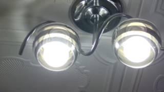 Как меньше платить за электроэнергию