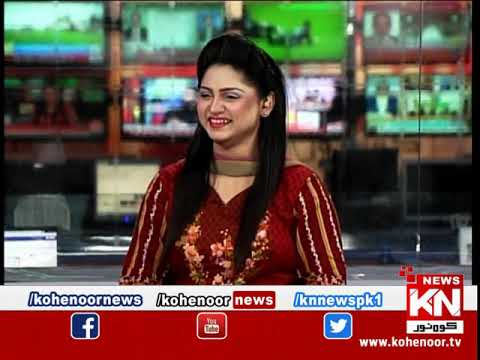 Kohenoor@9 25 June 2019 | Kohenoor News Pakistan