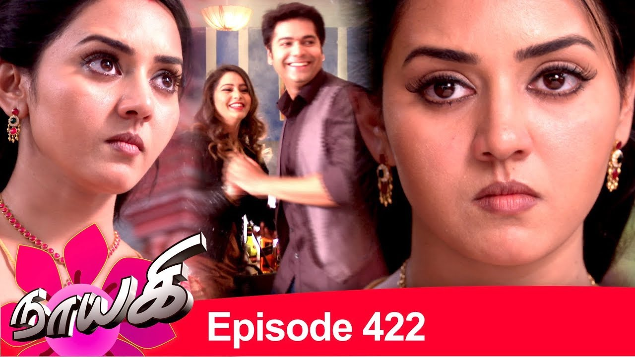 Greenbelt Bowl ⁓ Try These Nayaki Serial Today Episode