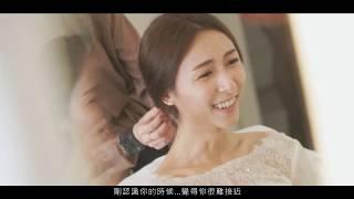 台中婚錄推薦/台中萊特薇庭純宴客/Melo+Connie