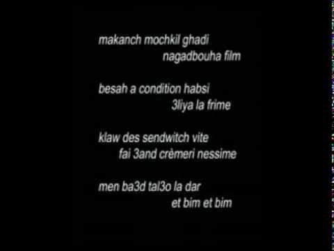 DE CHABIBA 2012 TÉLÉCHARGER MUSIC CHAKIR