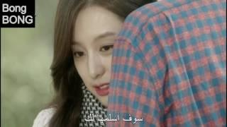 Sweet Love - Ggotjam Project (One Sunny Day OST) arabic SUB