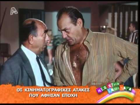 Ατάκες του ελληνικού κινηματογράφου